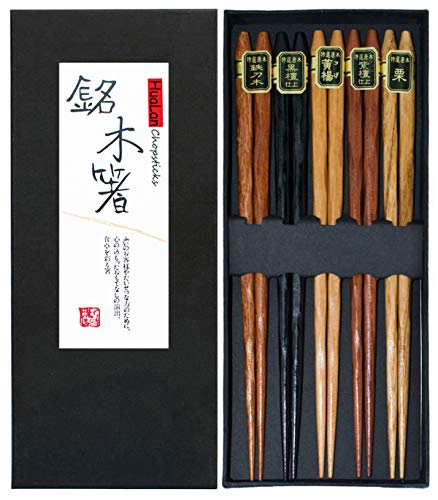 (HuaLan Japanese Natural Wood Chopstick Set Reusable Classic Style Chopsticks 5 Pairs Gift Set)