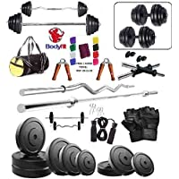 Bodyfit 40Kg Weight Plate Home Gym Dumbell Set,Gym Bag.