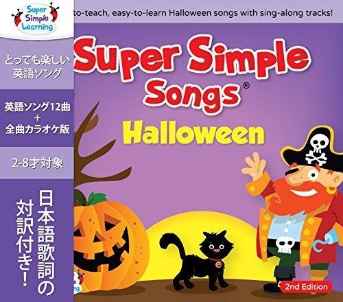 Super Simple Songs Halloween CD Super Simple Songs - Halloween CD (2nd Edition ? Second Edition) for $<!--$32.43-->