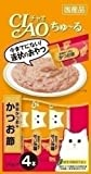 CIAOちゅーる 宗田かつお&かつお節 14g×4本