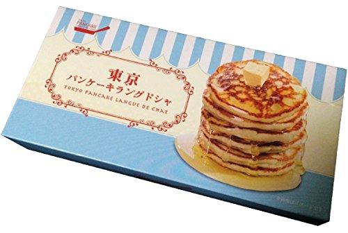 【東京限定】東京パンケーキラングドシャ(TOKYOPANCAKELANGUEDECHAT)(7枚入り)