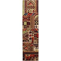 Mohawk Home Madison Louis And Clark Woven Rug, 21x710, Bark Brown