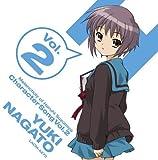 The Melancholy of Haruhi Suzumiya, Character Song Vol. 2: Yuki Nagato by Minori Chihara (2006-07-05)