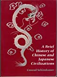 A Brief History of Chinese and Japanese Civilizations, Schirokauer, Conrad, 0155055704