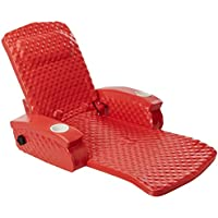 TRC Recreation Adjustable Recliner - 64000