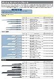 """Bosch 2608656012 Sabre Saw Blade""""S 522"""