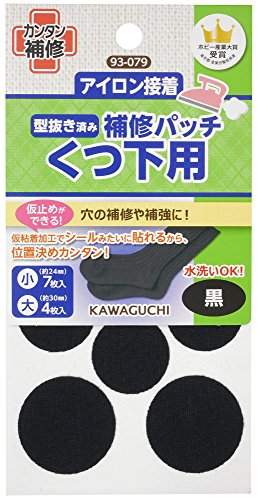 "The repair and reinforcement of the hole in the sock mouth! ""Socks repair patch"" (black) 93-079 iron adhesion (japan import)"