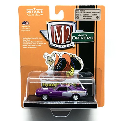 M2 Machines Limited Edition Chase Piece 1971 Plymouth HEMI Cuda (Purple Metallic) Auto-Drivers Release 50 - Castline 2018 Special Edition 1:64 Scale Die-Cast Vehicle (1 only 750 Pieces)