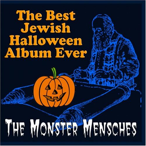 The Best Jewish Halloween Album (Best Ever Halloween Songs)