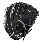 Mizuno Premier GPM1404 14' Adult Outfield/Utility Slowpitch...