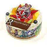 キャラデコお祝いケーキ 騎士竜戦隊リュウソウジャー 5号 15cm 生クリームショートケーキ