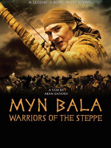 Myn Bala: Warriors of the Steppe (English