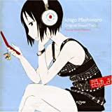 Animation Soundtrack by Ichigo Mashimaro-O.S.T. (2005-09-22)