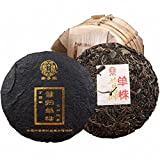 Dian Mai Whole raise 5 pieces of Shen Zichen Past single plant Pu'er tea Ancient tree Pu'er Tea Cake 200g/tablet Total 1000g 滇迈整提5片申子辰 昔归单株 普洱生茶古树普洱饼茶 200g/片 共1000克