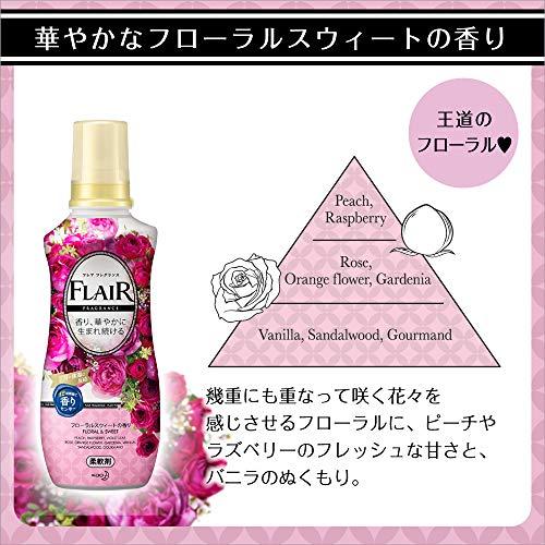 【まとめ買い】フレアフレグランス フローラル&スウィートの香り 詰め替え 大容量 1200ml×2個