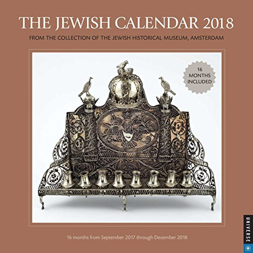 The Jewish 2017 2018 Wall Calendar  Jewish Year 5778 16 Month Calendar