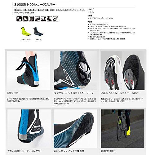 Shimano Überschuhe Asfalto H2O/S1000R, Cubrezapatillas Todo el Año, Unisex Amarillo Fluorescente