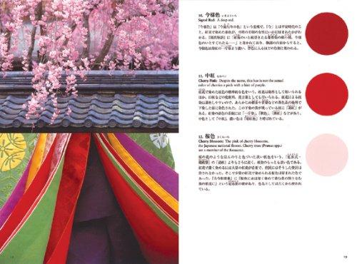 The Traditional Colors Of Japan Japanese Edition Nobyoshi Hamada