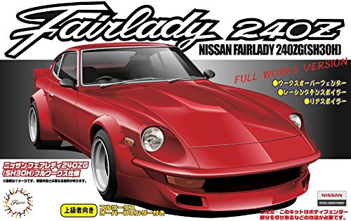 1/24 Nissan Fairlady 240G (S30) Full-Works Ver. (Model Car) by Fujimi Model from Fujimi Model