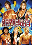 DRAGON GATE 2008 season 3 [DVD]