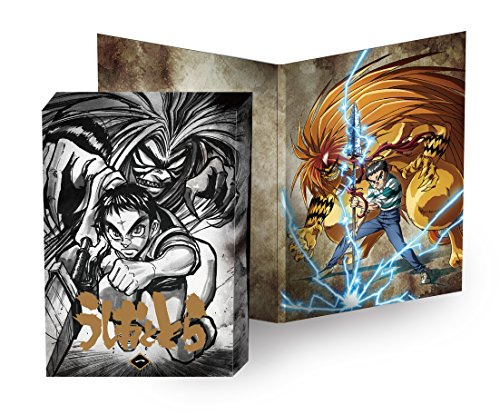 Ushio To Tora - Vol.1 (BD+BOX) [Japan LTD BD] TKXA-1071