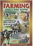 Farming When I Was Young [DVD]