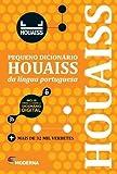 capa de Pequeno Dicionário Houaiss da Língua Portuguesa