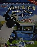Shaun the Sheep Series 1-Vol. III & IV / [Blu-ray] [Import]