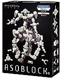 ASOBLOCK - Basic 164 pcs (white)