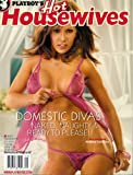 img - for Playboy's Hot Housewives November 2007 book / textbook / text book