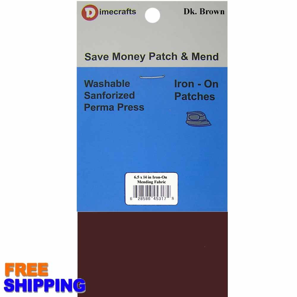 RPDIYME Iron-On 1 Patch Dark Brown Mending Fabric 6.5 x 14 Inch, Compare to Bondex Dimecrafts