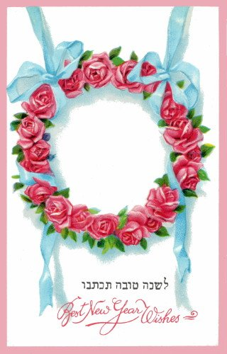 c1900 art nouveaujewish new year artyiddishpink rosesribbons