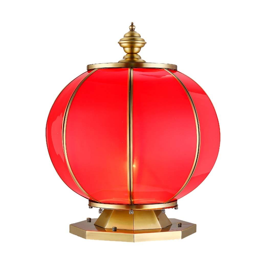 テラスデッキライト コラムヘッドランプフル銅ドアコラムランプ/ヴィラガーデンランプウォールランプ/屋外用ウォールランプボールランタン防水ドアコラムランプ (Color : Red, Size : 40*40*48cm) B07R5WDJ3L Red 40*40*48cm