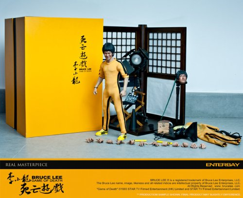 [Game of Death: Bruce Lee Real Masterpiece Action Figure] (Bruce Lee Enter The Dragon Costume)