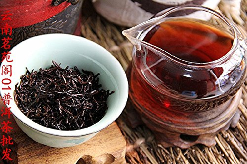 Aseus The court Pu'er Tea super loose tea tea Palace Pu'er Tea Pu'er Tea to send 120 yuan leather bucket bag mail by Aseus-Ltd (Image #3)
