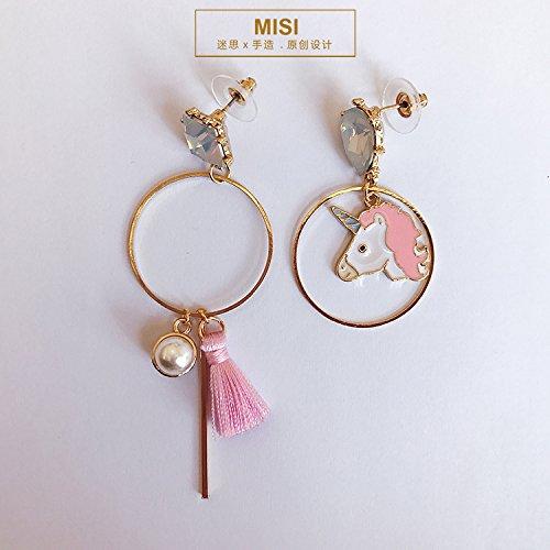 usongs Korean custom soft sister Meng super cute pink unicorn original handmade tassel earrings earrings asymmetric claw - Soft Studs Claw