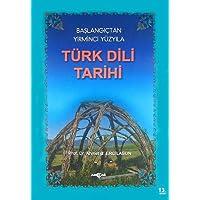 Türk Dili Tarihi: Başlangıçtan Yirminci Yüzyıla
