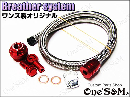 HD-21RD Breather system mesh hose end cover oil filler cap Kawasaki Zephyr750 Zephyr1100 ZRX1200 ZZR400 ZZR600 ZZR1200 ZZR1400 ZX-6R ZX-9R ZX-10R ZX-12R ZX-14R Ninja250 Ninja250R Z250 Z750 Z1000 by ワンズアンドエム