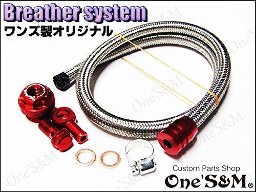 HD-21RD Breather system mesh hose end cover oil filler cap Kawasaki Zephyr750 Zephyr1100 ZRX1200 ZZR400 ZZR600 ZZR1200 ZZR1400 ZX-6R ZX-9R ZX-10R ZX-12R ZX-14R Ninja250 Ninja250R Z250 Z750 Z1000