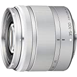 Panasonic 35-100mm f/4-5.6 Interchangeable Zoom Lens (Silver)