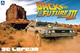 Aoshima Models Delorean from Back to the Future III Building Kit by Aoshima
