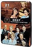 Best of Petticoat Junction by Pop Flix by n/a