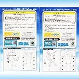 Sega Strike Witches 2 High-grade Figure Vol.2 anime girl Prize (all two Furukonpu set)
