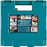 Makita B-49373 75 PC Metric Drill and Screw Bit Set