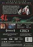 Ran [NTSC/Region 1&4 dvd. Import - Latin America] by Akira Kurosawa (Spanish subtitles)