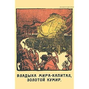 Anti Capitalism Soviet Union Vintage Style Propaganda Poster 12x18
