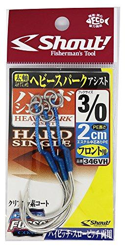シャウト! ヘビースパークアシスト ハードシングル 2cm 3/0 346VH.の商品画像