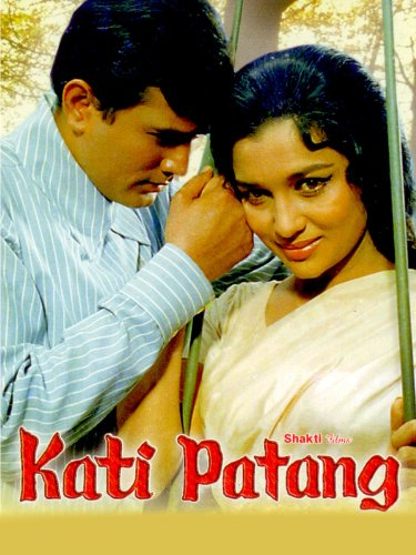 Kati Patang (Daisy Strings)