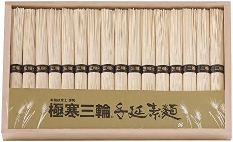 極寒三輪手延素麺  M2732-213