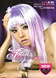 2006-09 Greeatest Hits